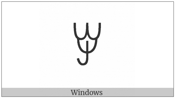 Yi Syllable Xiet on various operating systems
