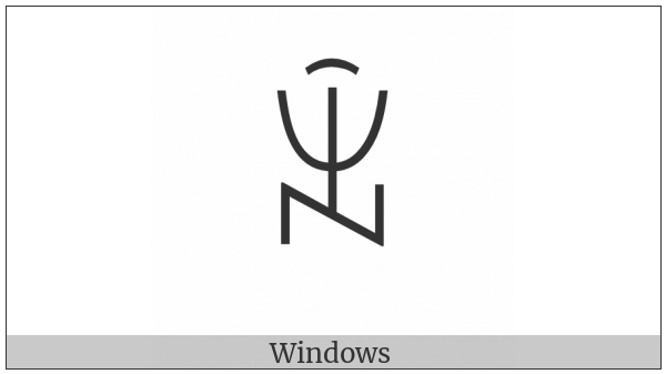 Yi Syllable Xyrx on various operating systems