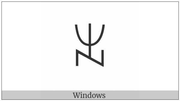 Yi Syllable Xyr on various operating systems