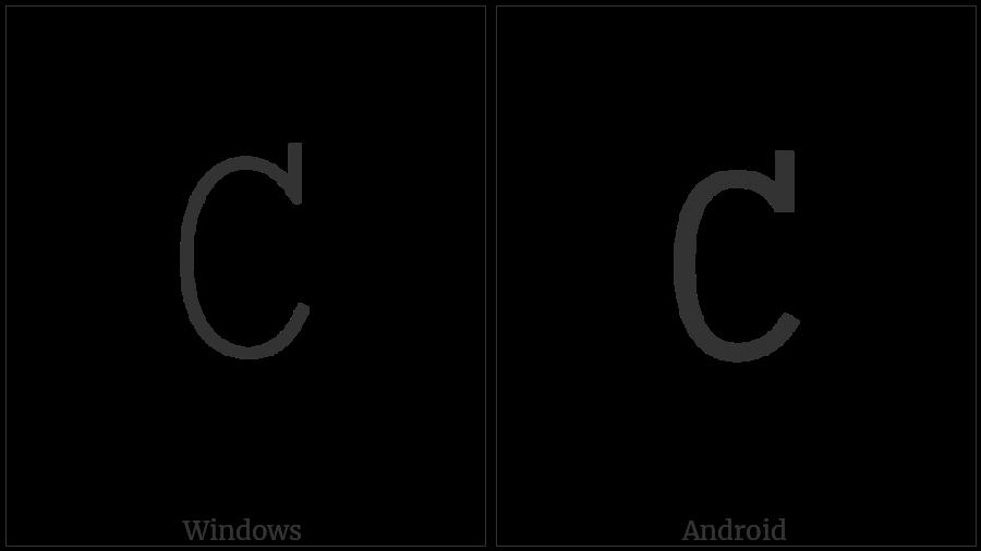 Yi Radical Yo on various operating systems