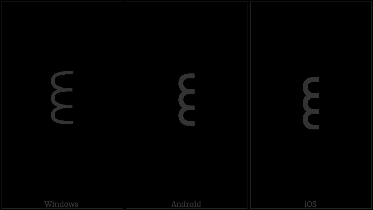 Yi Radical Za on various operating systems