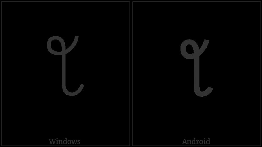 Yi Radical Du on various operating systems