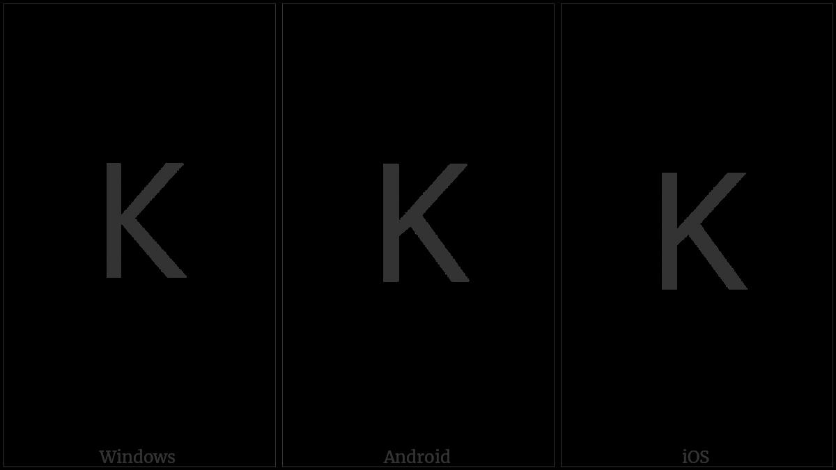 Lisu Letter Ka on various operating systems