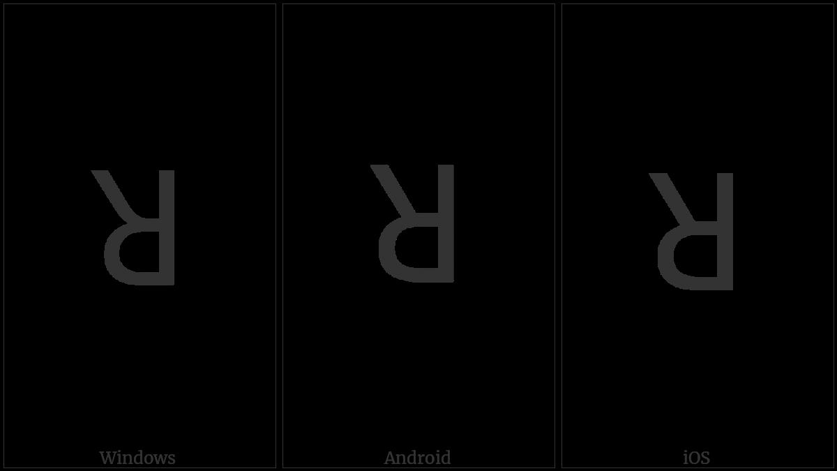 Lisu Letter Za on various operating systems