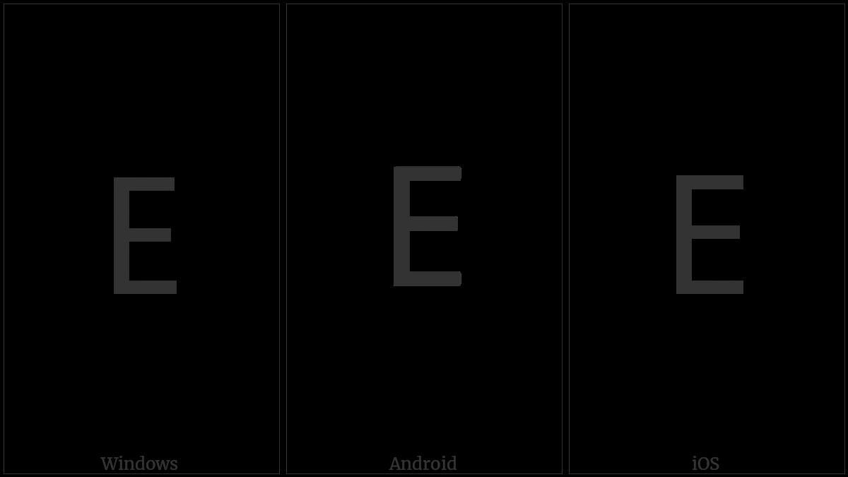 Lisu Letter E on various operating systems