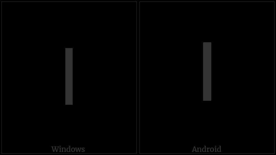 Lisu Letter I on various operating systems
