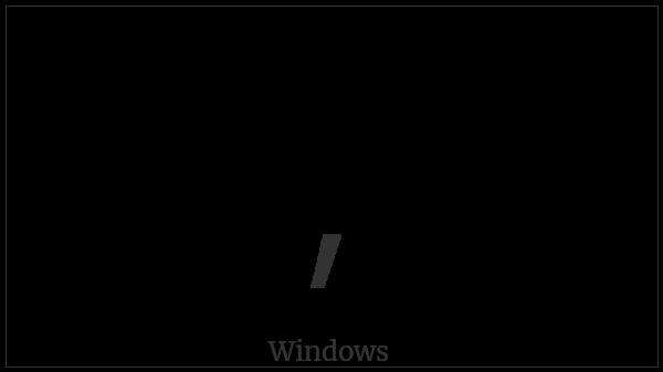 Lisu Letter Tone Na Po on various operating systems