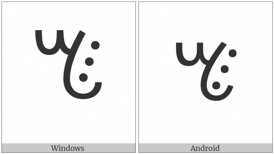 Vai Syllable Thi on various operating systems