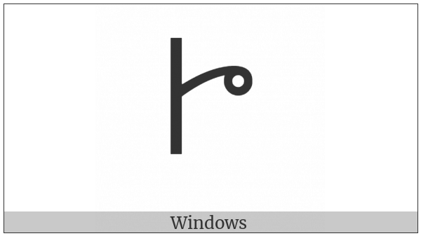 Vai Syllable Dhi on various operating systems