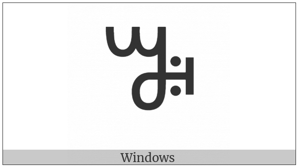 Vai Syllable Gi on various operating systems
