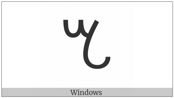 Vai Syllable Wa on various operating systems