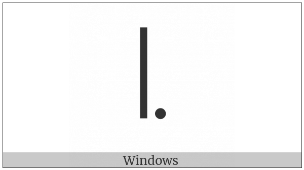Modifier Letter Extra-Low Dotted Left-Stem Tone Bar on various operating systems