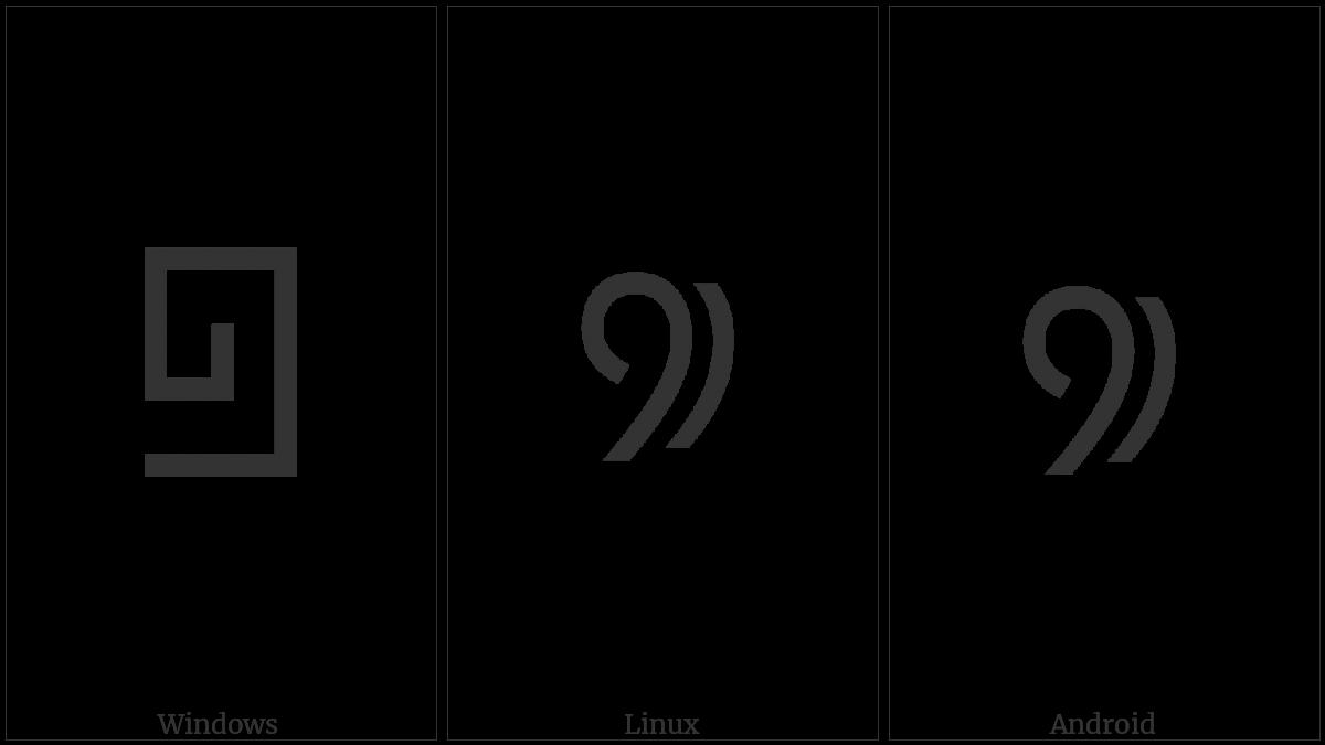 Phags-Pa Single Head Mark on various operating systems