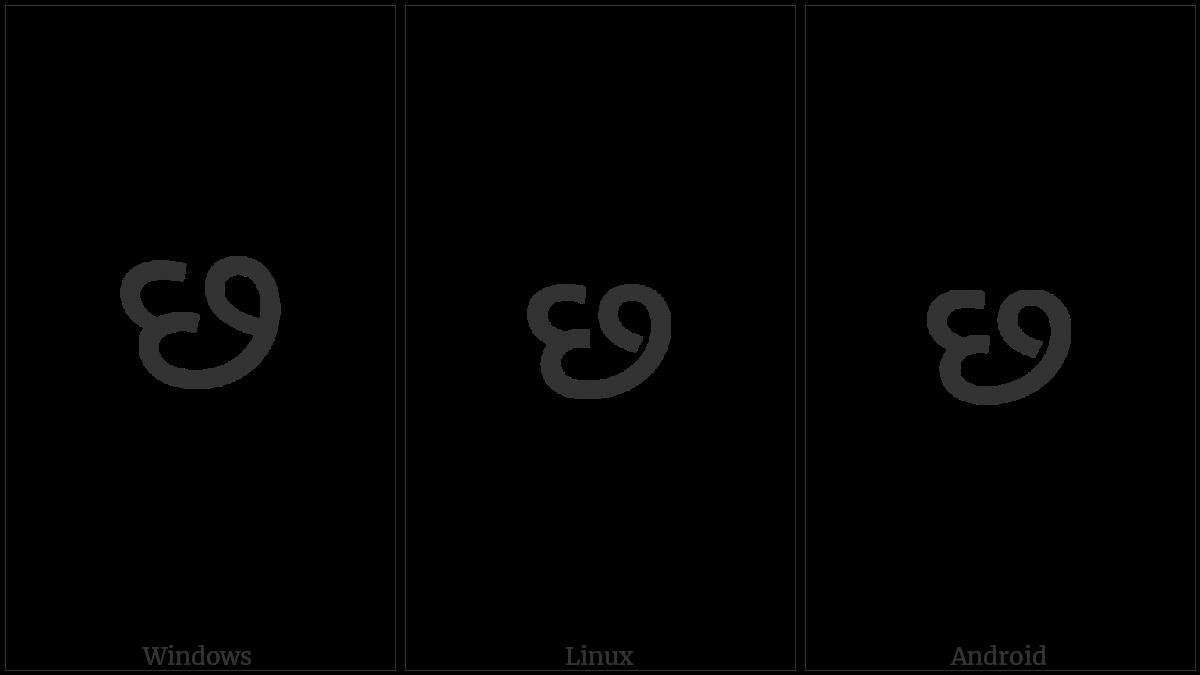 Devanagari Sign Pushpika on various operating systems