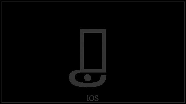 Kayah Li Tone Calya Plophu on various operating systems
