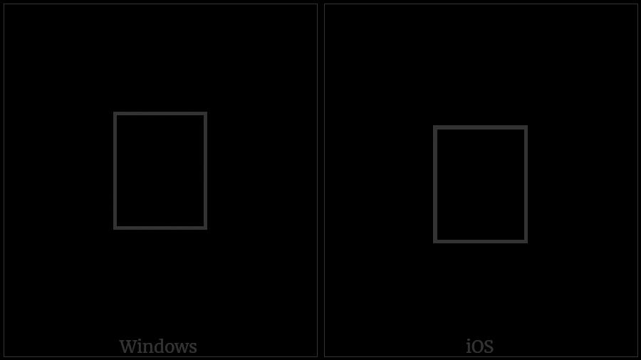 Hangul Choseong Ssangcieuc-Hieuh on various operating systems