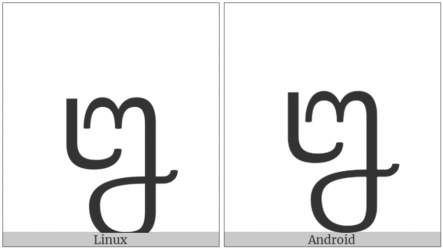 Javanese Letter Nga Lelet on various operating systems