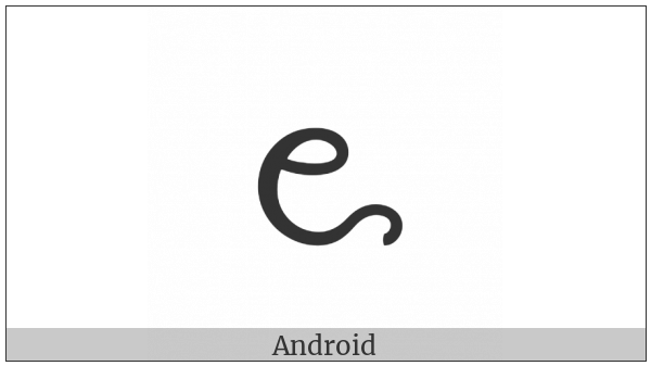 Javanese Letter E on various operating systems