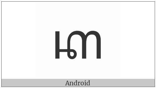 Javanese Letter Ka on various operating systems