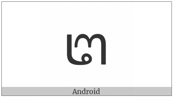 Javanese Letter Tta Mahaprana on various operating systems