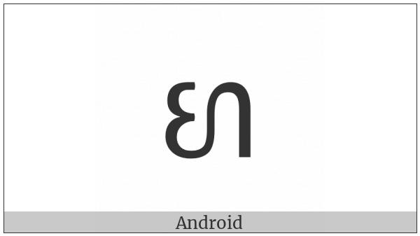 Javanese Letter Ma on various operating systems