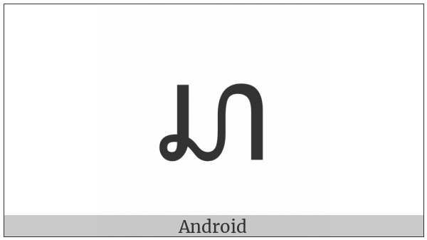 Javanese Letter Sa on various operating systems