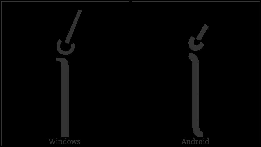 Javanese Pada Piseleh on various operating systems
