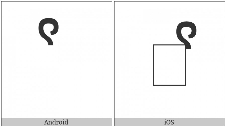 Cham Vowel Sign Aa on various operating systems