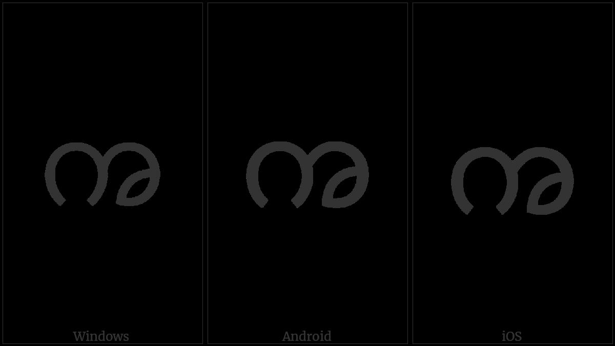 Myanmar Letter Khamti Ga on various operating systems