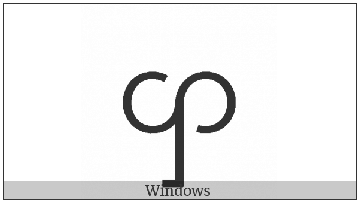 Myanmar Letter Khamti Nya on various operating systems
