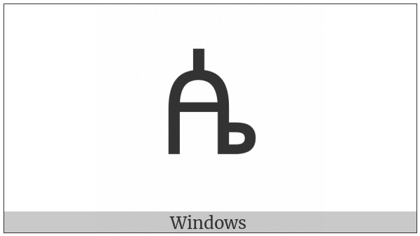 Ethiopic Syllable Tthee on various operating systems