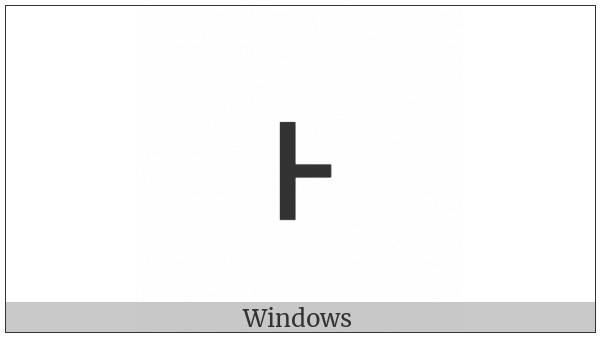 Cherokee Small Letter Ho on various operating systems