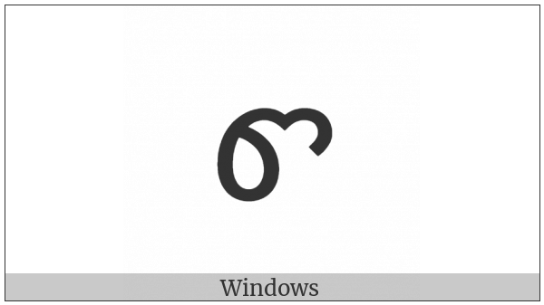 Cherokee Small Letter Dv on various operating systems
