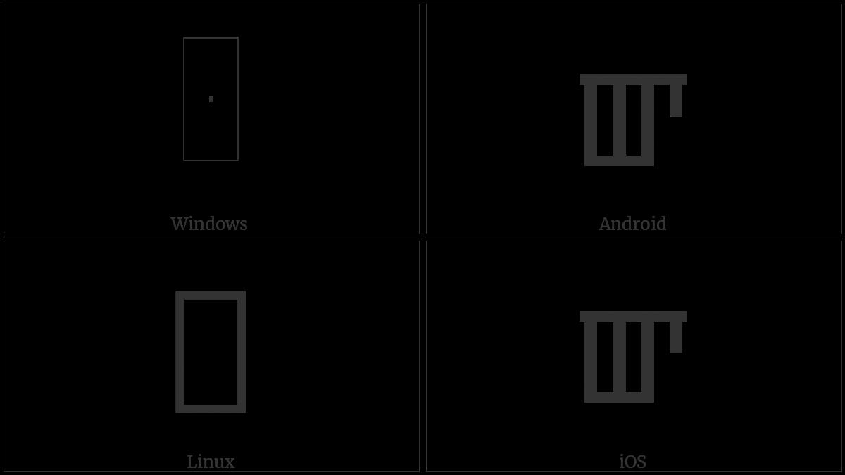 Meetei Mayek Letter Kok Lonsum on various operating systems