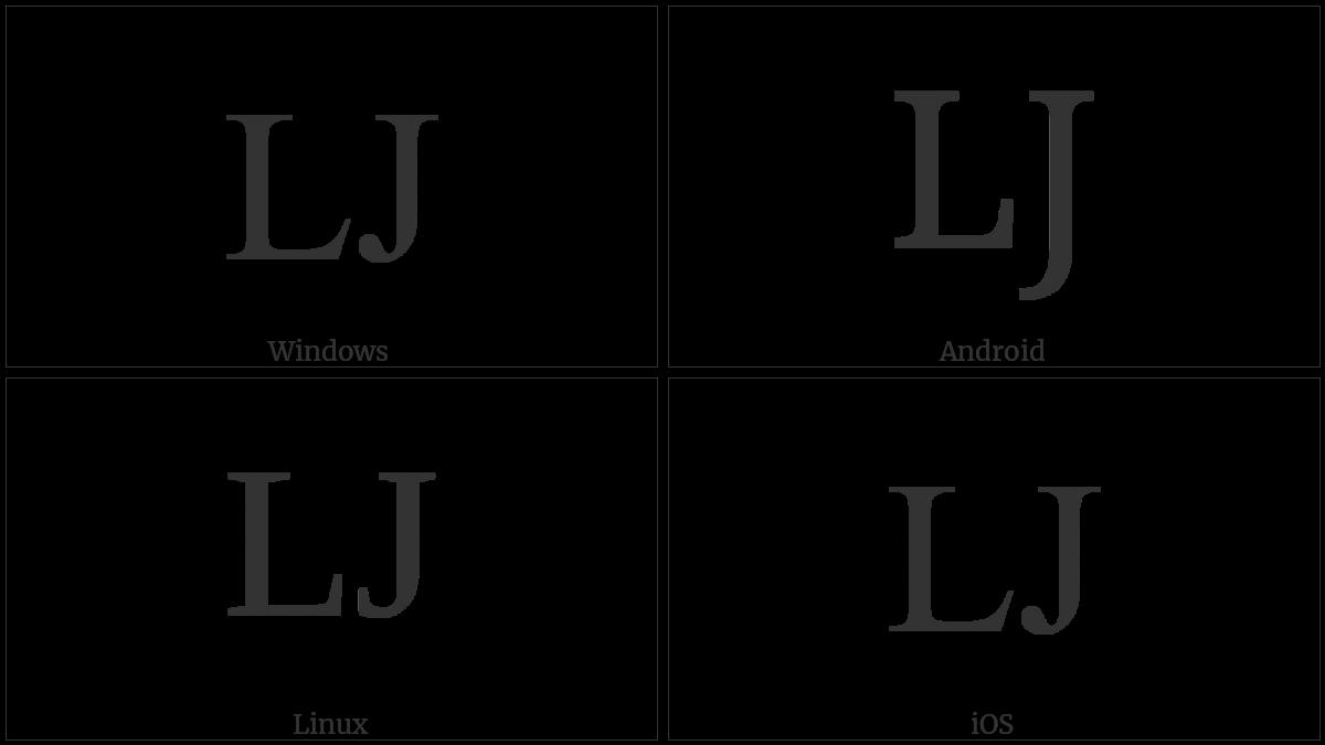 LATIN CAPITAL LETTER LJ utf-8 character