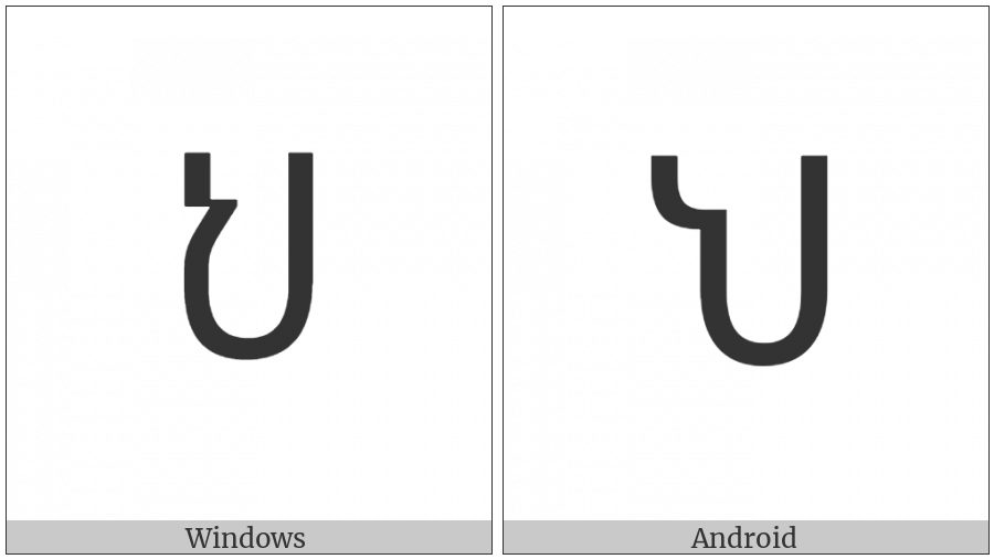 Ethiopic Syllable He on various operating systems