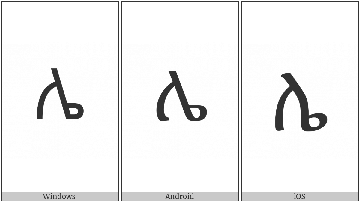 Ethiopic Syllable Lee on various operating systems