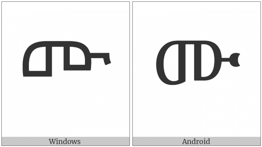 Ethiopic Syllable Mu on various operating systems