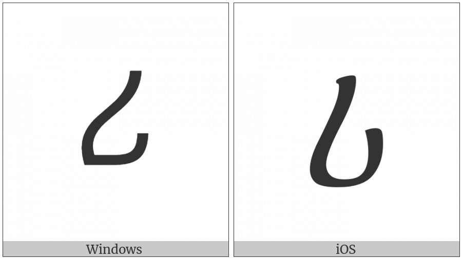 Ethiopic Syllable Ri on various operating systems