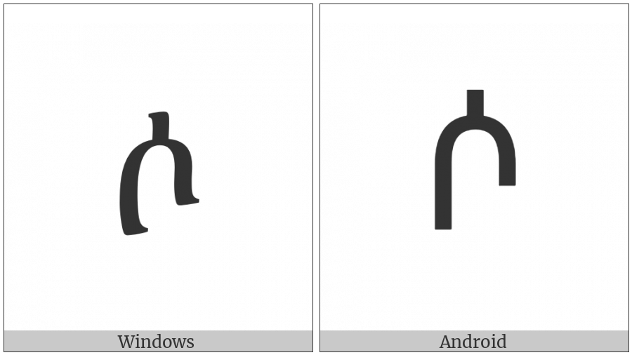 Ethiopic Syllable So on various operating systems
