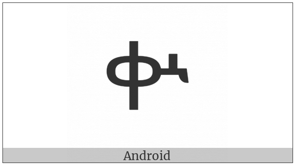 Ethiopic Syllable Qwe on various operating systems