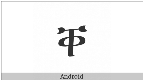 Ethiopic Syllable Qha on various operating systems