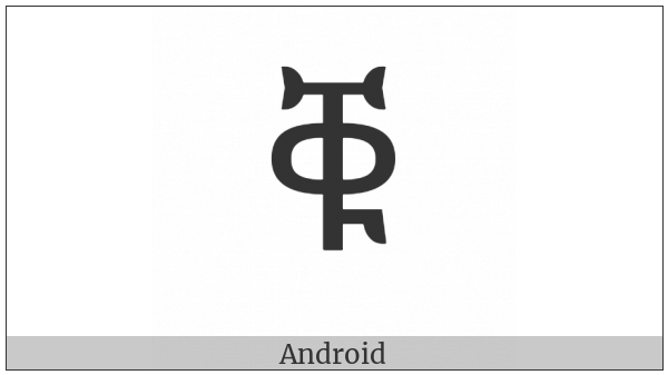 Ethiopic Syllable Qhu on various operating systems