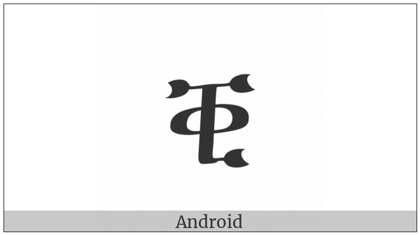 Ethiopic Syllable Qhi on various operating systems