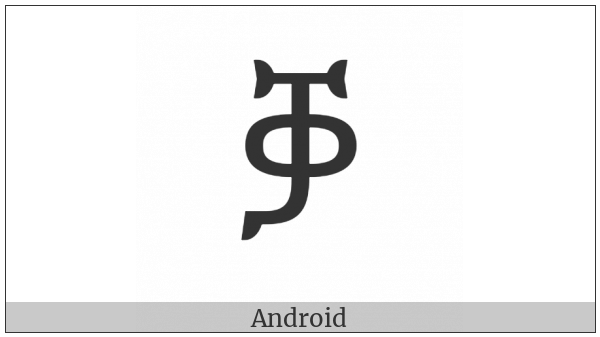 Ethiopic Syllable Qhaa on various operating systems