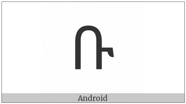 Ethiopic Syllable Bu on various operating systems