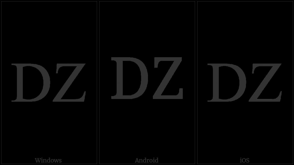LATIN CAPITAL LETTER DZ utf-8 character