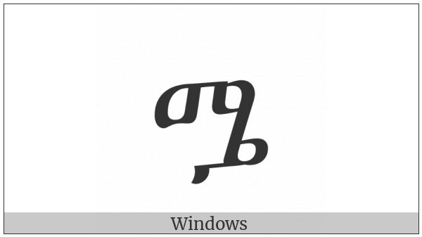 Ethiopic Syllable Mwee on various operating systems