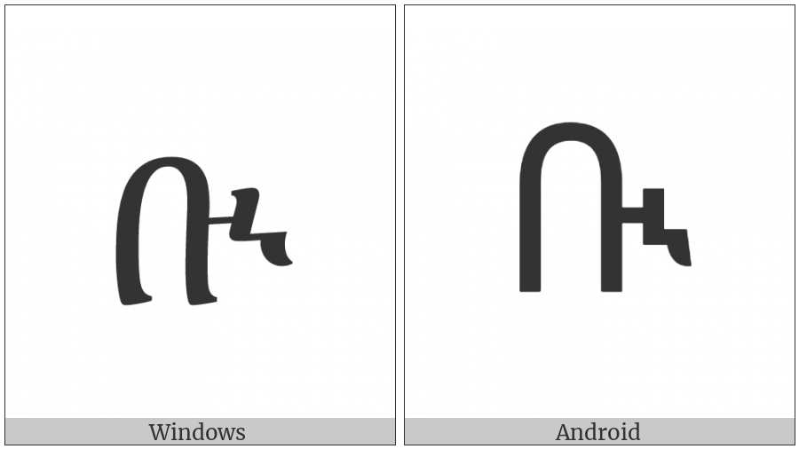 Ethiopic Syllable Bwi on various operating systems