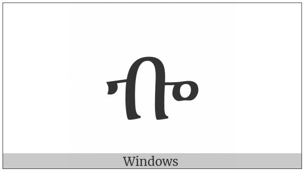 Ethiopic Syllable Bwe on various operating systems
